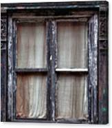 Window In Old Building Canvas Print