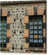 Windows With Steel Grates Canvas Print