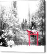 Winter's Entrance Canvas Print