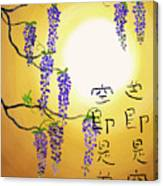 Wisteria With Heart Sutra Canvas Print