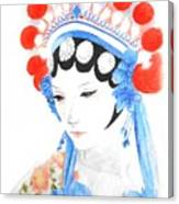 Woman From Chinese Opera With Tattoos -- The Original -- Asian Woman Portrait Canvas Print