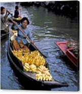 Woman In Banana Boat Canvas Print