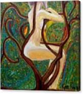 Woman Intrigue Canvas Print