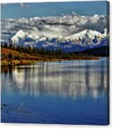 Wonder Lake IIi Canvas Print