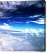 Wonder Of Cloudz Canvas Print