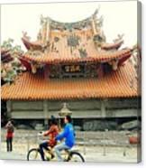 Wu Chang Gong Canvas Print