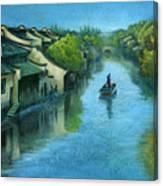 Wuzhen Time Canvas Print
