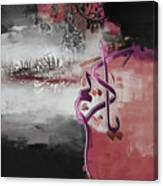 Ya Kareem 03 Canvas Print