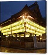 Yasaka Shrine Canvas Print