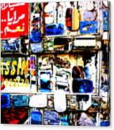 Yassin... A Beirut Glassmaker Canvas Print