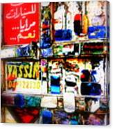 Yassin The Last Glassmaker In Beirut Canvas Print