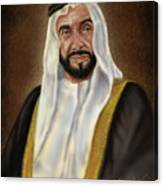 Year Of Zayed Portrait Release 2018 Canvas Print