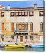 Yellow Boat - Venice Italy Canvas Print