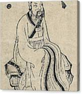 Yellow Emperor, Legendary Chinese Canvas Print