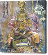 Yellow Tara  Canvas Print
