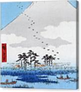 Yoshiwara Canvas Print