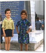 Young Algerians 1969 Canvas Print