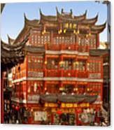 Yuyuan - A Bizarre Bazaar Canvas Print