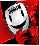 Zionism Devil Canvas Print