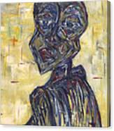 Ziva Kwaunobva Remember Where You Are From Canvas Print