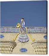 Zorastrian Fire Temple, Iran Canvas Print