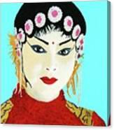 Zui Meili De Canvas Print