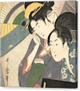Geisha And Attendant On A Rainy Night Canvas Print
