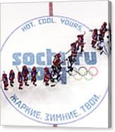 Ice Hockey - Winter Olympics Day 9 - Canvas Print