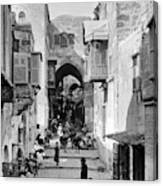 Jerusalem Old City Street Canvas Print