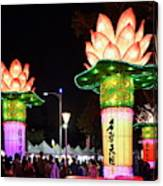 Large Lanterns In The Shape Of Lotus Flowers Canvas Print