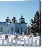 Russian Orthodox Church Ninilchik Alaska Canvas Print