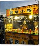 Street Vendor Cooks Grilled Squid Canvas Print