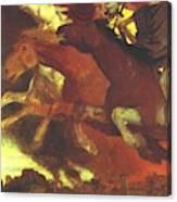 War 1896  Canvas Print