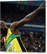 13th Iaaf World Athletics Championships Canvas Print