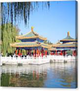 Beautiful Beihai Park, Beijing, China Photograph Canvas Print