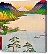 36 Views Of Mt.fuji - Shinshu Suwa Lake Canvas Print