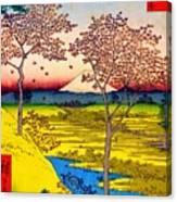 36 Views Of Mt.fuji - Yuhigaoka In The Eastern Capital - Digital Remastered Edition Canvas Print