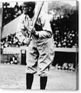National Baseball Hall Of Fame Library 40 Canvas Print