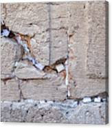 A Piece Of The Wailing Wall Canvas Print