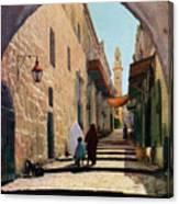 A Street In Jerusalem, Israel, 1926 Canvas Print