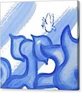 Abigail Nf10-1 Canvas Print