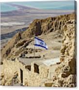 An Israeli Flag Flies Near The Entrance To The Top Of Masada In  Canvas Print