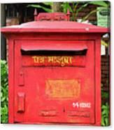 Asian Mail Box Canvas Print