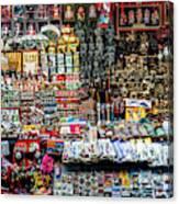 Beijing Souvenirs Canvas Print