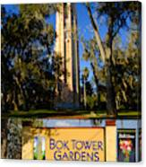 Bok Tower Gardens Poster A Canvas Print