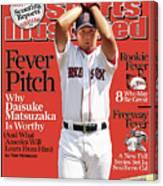 Boston Red Sox Daisuke Matsuzaka... Sports Illustrated Cover Canvas Print