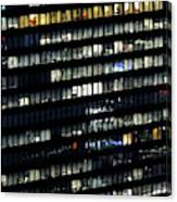 Building At Night In Tokyo Canvas Print