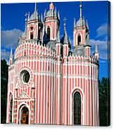 Candy Stripes Of Chesma Church, St Canvas Print