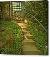 Chateau Montelena Garden Stairway Canvas Print