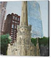 Chicago Water Tower 1a Canvas Print
